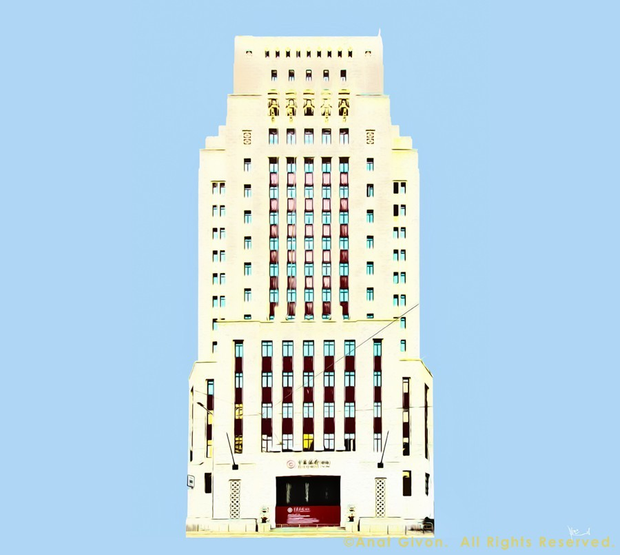 Bank Of China Old Building - white