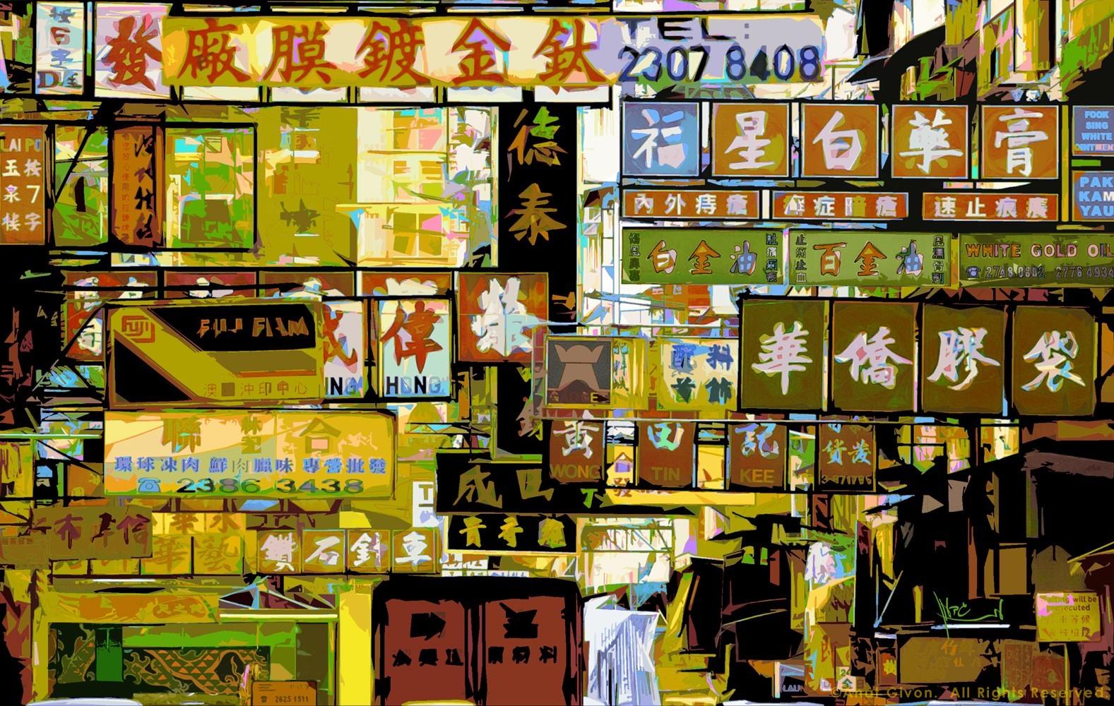 Signs Sham Shui Po Light Green, HK