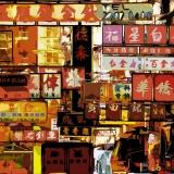 Signs Sham Shui Po Red 2, HK