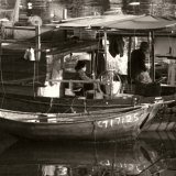Lei Yu Mun Couple On Fishing Boat, HK